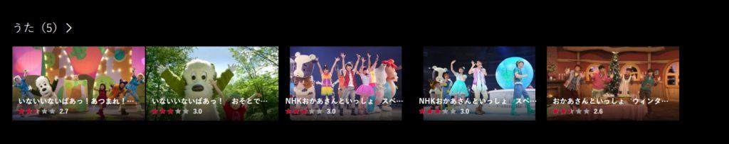 dTV NHKの一覧
