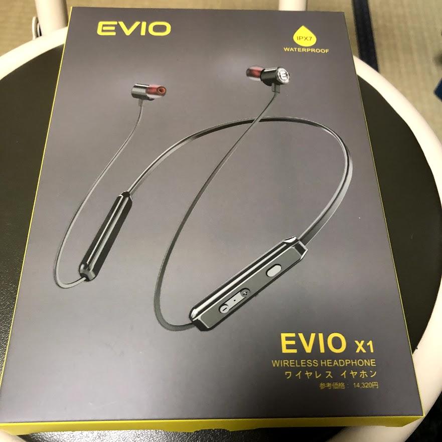 EVIO X1 パッケージ